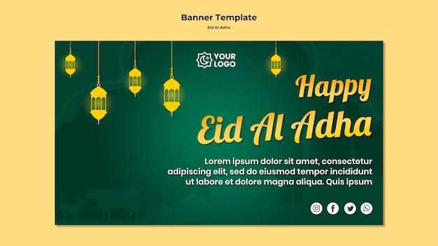 Eid al adha banner
