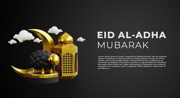 Eid al adha mubarak gruß mit 3d goldenem realistischem islamischem hintergrund