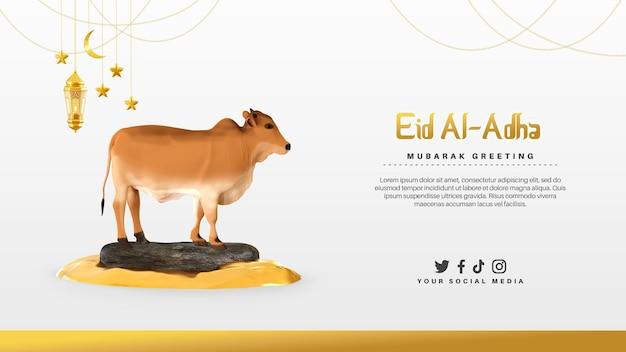 Eid al adha mubarak grußkartenbanner mit 3d-render-kuh