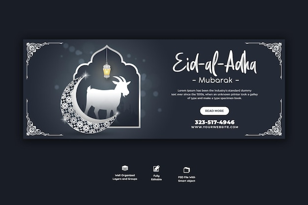 Eid al adha mubarak islamisches festival facebook-cover-vorlage