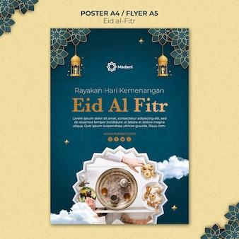 Eid al-fitr druckvorlage mit foto