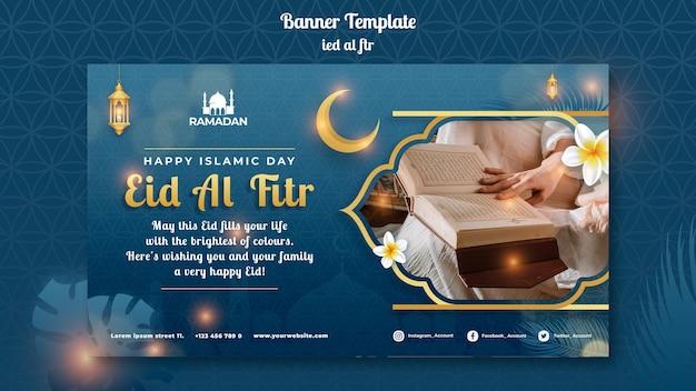 Eid al-fitr horizontale bannervorlage