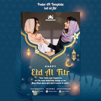 Eid al-fitr poster a4 vorlage