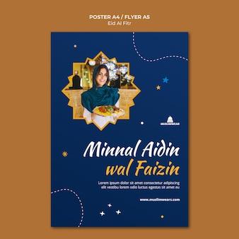 Eid al-fitr poster oder flyer vorlage