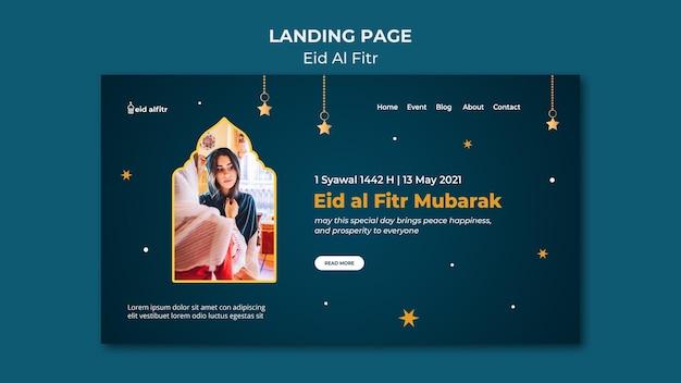 Eid al-fitr zielseitenvorlage mit foto