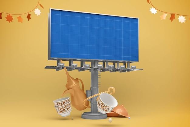 Eid billboard design mockup