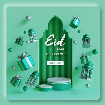 Eid mubarak-gruß mit realistischem 3d-element psd