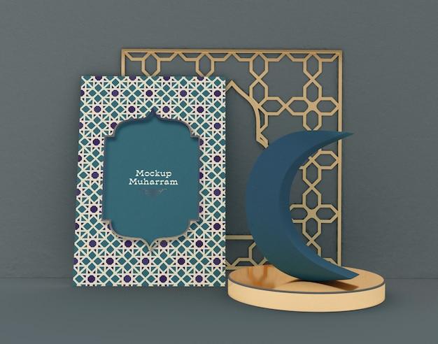 Eid mubarak, grußkartenmodell. traditioneller islamischer feiertag.