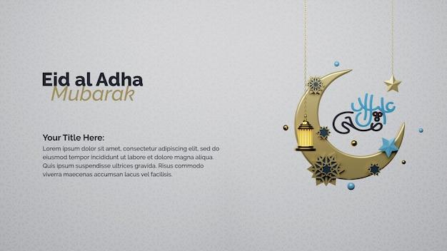 Eid mubarak islamisches design mit arabischer kalligraphie auf der mondsichel 3d-darstellung von eid ul adha