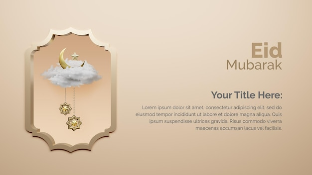 Eid mubarak pfostenschablone mit luxusdesign hellbrauner farbverlauf eid mubarak