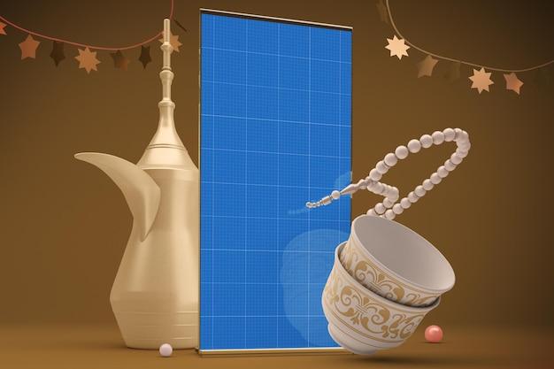 Eid poster mockup