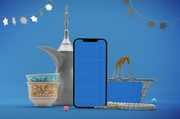 Eid shopping app-modell