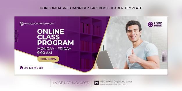 Einfache horizontale web-banner-vorlage für die online-klassenprogramm-promotion