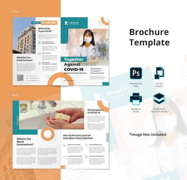 Einfache memphis medical bifold broschürenvorlage