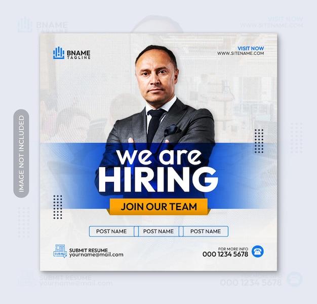 Einstellung job square flyer oder instagram social media post vorlage