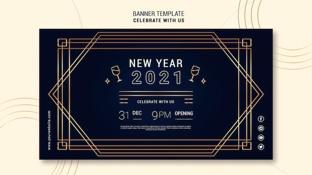 Elegante banner-vorlage für neujahrsparty