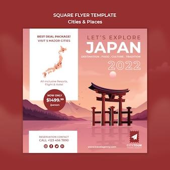 Entdecken sie die quadratische flyer-vorlage für japan