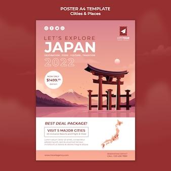 Entdecken sie japan poster vorlage