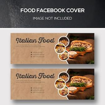 Essen facebook cover