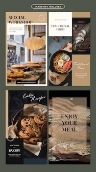 Essen social-media-story-set