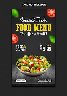 Essensmenü promotion social media und instagram story post vorlage