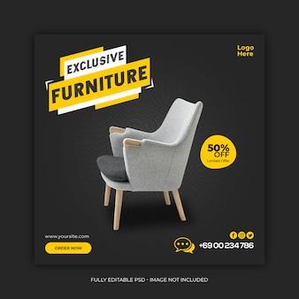 Exklusive möbel verkauf social media banner vorlage
