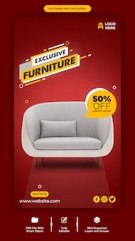 Exklusive möbelverkauf instagram banner vorlage