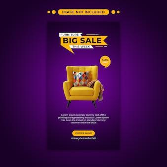 Exklusive möbelverkauf instagram story vorlage