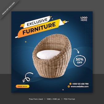 Exklusive möbelverkauf social media facebook oder instagram post banner vorlage
