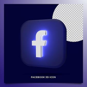 Facebook 3d-rendering