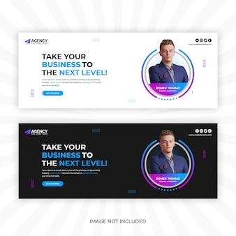 Facebook-cover oder web-banner-vorlage der geschäftsagentur für digitales marketing