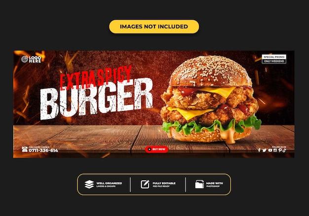 Facebook-cover-post-banner-vorlage für restaurant-fast-food-menü burger