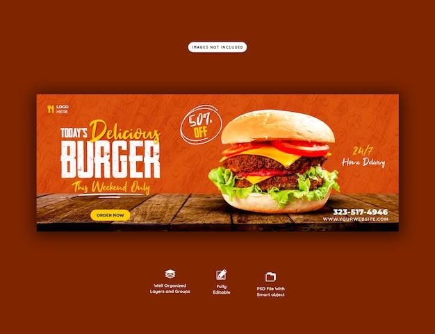 Facebook-cover-vorlage für köstliche burger und speisenmenüs