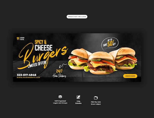 Facebook-cover-vorlage für speisekarten und restaurants