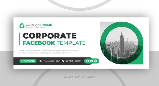 Facebook-deckblattvorlage für digitales marketing