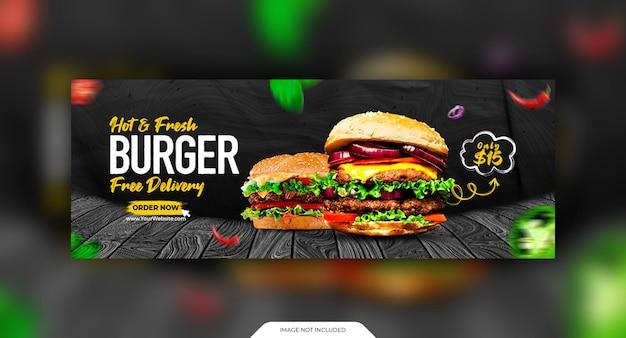 Facebook-titelbild des restaurants und vorlage für das essensmenü