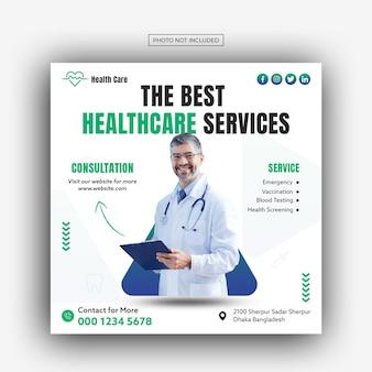 Facebook- und instagram-bannerpostvorlage für medizinisches gesundheitswesen