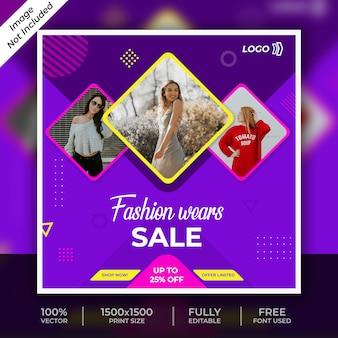 Fashion social media beitragsvorlage