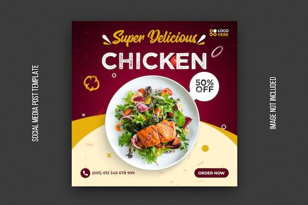 Fast food quadratische banner vorlage