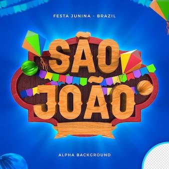 Festas juninas de sao joao brasilien