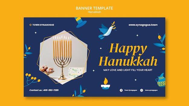 Festliche chanukka-banner-vorlage