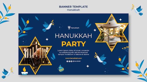 Festliche chanukka horizontale bannervorlage