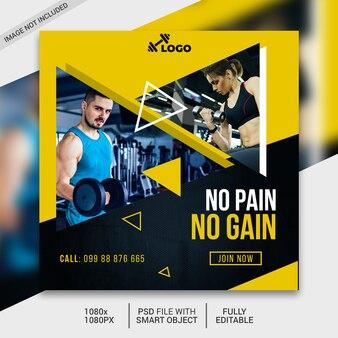 Fitness quadratische flyer vorlage oder instagram post