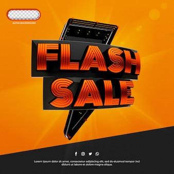 Flash-verkaufsbanner 3d-rendering