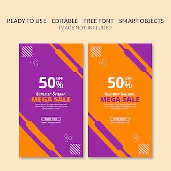 Flat sale promotion banner set