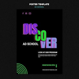 Flyer anzeige schule vorlage