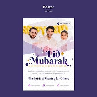 Flyer vorlage für eid mubarak