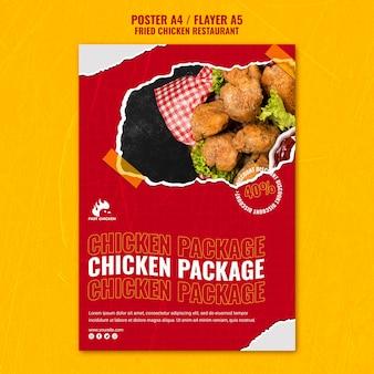 Flyer vorlage für gebratenes hühnchenpaket