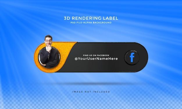 Folgen sie mir auf facebook social media unteres drittel 3d-design-render-symbol-abzeichen mit rahmen