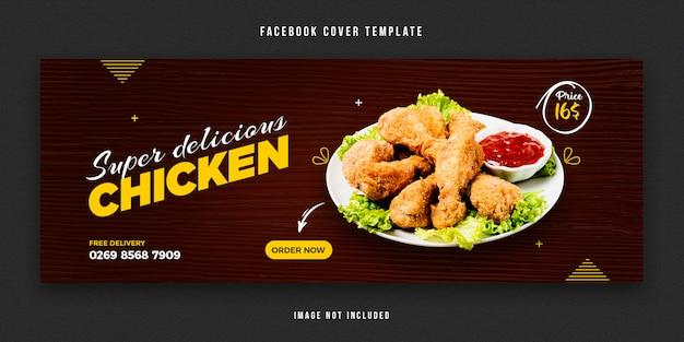 Food facebook cover design-vorlage